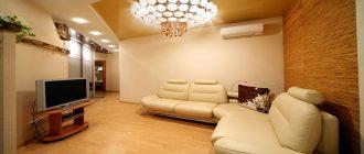Выбор люстры и светильников для комнаты в квартире